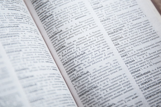 slovník v azbuce